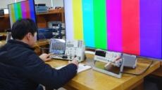 KTL통해 전기전자제품 이스라엘 수출 쉽고 편해진다