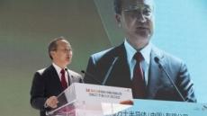 SK하이닉스, 중국 우시 확장팹(C2F) 준공…미세 공정 생산공간 확보로 경쟁력 강화