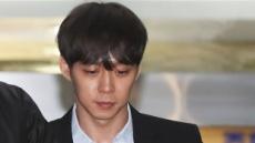 """'경찰 2차출석' 박유천 측 """"마약구매 정황 CCTV 설명 가능"""""""