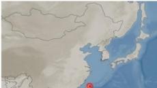 대만 화롄서 규모 6.1 강한 지진…한국 관광객 피해 상황은?