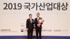 한국아스트라제네카, 고용친화 MVP 연속 수상