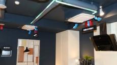 GS건설, 新공기청정시스템 '시스클라인' 선봬