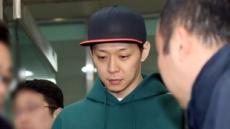 """박유천 측 """"MBC 허위보도 유감, 정정보도 청구 할 것"""""""