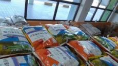 서울교통공사, 산불 피해지역 현지 쌀 구매해 다시 기부
