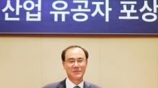 한국팜비오 허섭 사장, Bio코리아서 진흥원장 표창