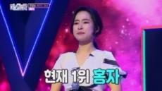 '미스트롯' 시청률 12.9% 종편 예능 신기록…홍자 1위 '대반전'