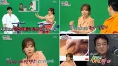 소유진에 딱 걸린 '백종원 서재 동영상' 해프닝…무슨 내용?