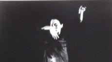 [정한결의 콘텐츠 저장소] 한국 창작춤 대표작...김매자의 '땅의 사람' 에너지 넘치는 독무… 34년만의 재공연