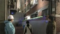서대문구 '스파이더범죄 예방마을' 지속 관리