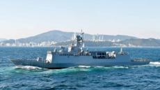 중국 '결례'에 한국 맞대응…中 함정 불참에 韓 참석자 격 낮춰