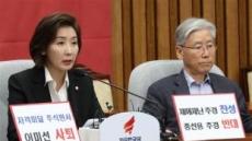 """文 """"이미선 임명""""…한국당 """"장외투쟁"""""""
