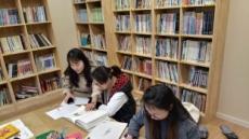 성동구 '세상에 하나뿐인 그림책' 프로그램 운영