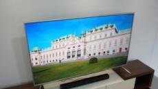 [IT리뷰-이노스 S6501KU]리얼 3초 부팅! 넷플릭스 4K 인증 TV