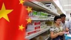중국산 '가짜' 아스피린·고혈압 치료제 주의보…中 제조·판매업자 검거