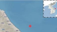 강원도 지진, 강릉서도 감지…동해시 북동쪽 인근 해역에서 규모 4.3지진