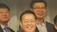 권기식 한중도시우호협회장, '2020 대구경북 관광의 해' 추진협의회 홍보대사 위촉