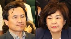 한국당 '5·18 망언' 논란, 김순례 '당원권 3개월 정지'-김진태 '경고'