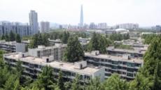 '둔촌주공 효과'…침체된 서울 재건축 아파트, 불씨 살아날까