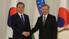 """文대통령 """"우즈베키스탄, 특별전략적 동반자관계"""""""
