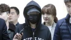 '마약 투약' 버닝썬 MD 애나, 영장기각
