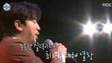 """대배우 이시언, 첫 팬미팅서 울컥 """"감동했다"""""""