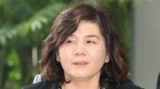 """北최선희, 볼턴 비난…""""3차 정상회담 상황 파악하고 말하라"""""""
