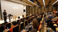 1억도 달성 한국형 인공태양 'KSTAR' 일반대중에 공개