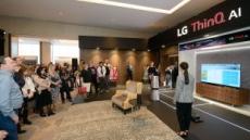 LG전자, 러시아서 'LG 시그니처'ㆍ'LG 씽큐' 신제품 발표