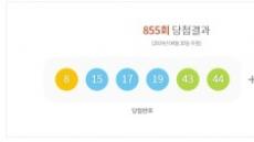 로또 855회 당첨번호, 1등 9명 중 인천 3곳 가장 많아