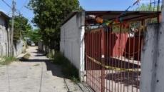 멕시코 가족파티서 무장괴한 총기난사…14명 사망