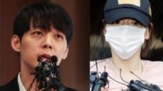 박유천·황하나 대질조사…진실 밝힌다