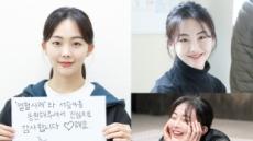 """'열혈사제' 금새록, """"서형사 사랑해 주셔서 감사하다"""" 종영소감"""