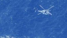 [김수한의 리썰웨펀]'실종된 F-35 찾아라' 미중일러 물밑전쟁