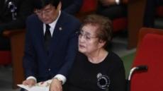 """""""이희호 여사, 위중한 상태…세브란스병원 입원 치료중"""""""