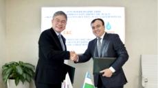 SK건설, 우즈베키스탄 첫 진출…정유공장 현대화사업 참여