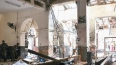 스리랑카 연쇄폭발 용의자 7명 체포…사망자 190명 추정