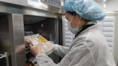 영등포구, 어린이집 급식소 위생관리 컨설팅