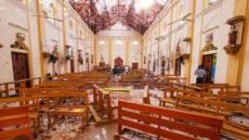'피의 땅' 스리랑카, 폭력의 역사…민족-종교 갈등으로 학살과 보복 거듭