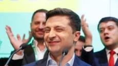 우크라이나는 왜 코미디언을 대통령으로 뽑았나