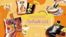 [aT와 함께하는 글로벌푸드 리포트]  '짠 오리알' 카이켐, 태국 음식트렌드 변화 주도