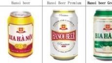 [aT와 함께하는 글로벌푸드 리포트]  베트남 주류업체, 차별화 맥주로 다낭 공략