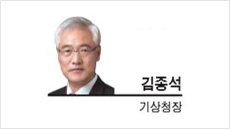 [특별기고-김종석 기상청장]기상관측, 드론을 만나다