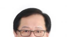 오주형 교수 신임 경희대학교병원장 임명