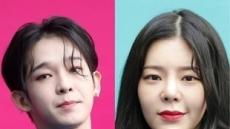 남태현·장재인 열애…연상연하 뮤지션 커플