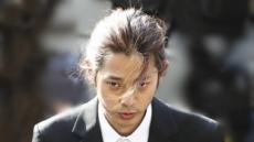 '성관계 몰카 촬영·유포' 정준영, 내달 10일 첫 재판