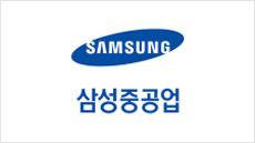삼성중공업, 1조원대 규모 FPSO 1기 수주