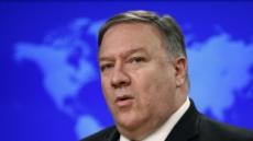 美 이란산 원유수입 금지 '한시적 예외' 기한 연장 안해…국제유가 급등