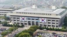 인천시, 환경산업기술 연구개발특구 지정 추진