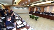 박남춘 인천시장, 서해평화협력시대 위해 국방부와 협력 추진