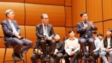 박승원 광명시장의 뚝심, KTX 광명역 남북평화철도 출발역 조성
